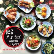 Japanese Izakaya Style Tapas Restaurant in Melbourne